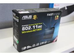 asus-dual-band-gigabit-router