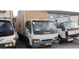 isuzu-npr300-non-runner-no-papers-scrap-metal