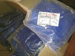lot-royal-blue-cotton-drill-trousers-size-97-82-92-