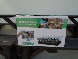 8-channel-cctv-kit